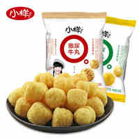 Various Flavors Crispy Puffed Food,Grain Snack,Ball Shape Rice Cracker 45g