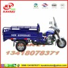 Guangzhou tricycle factory sale KAVAKI Motor 200cc three wheels motorcycle