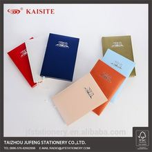 PVC paper hardcover hot selling cheap writing notebook