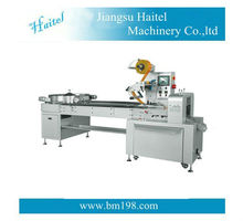 Fully automatic ball lollipop packing machine,commercial cotton candy machine