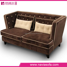 New alibaba cheap exotic couch furniture modern fabric 2 seat lounge sofa chair for living room