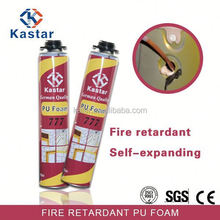 wholesale fire proof spray foam insulation