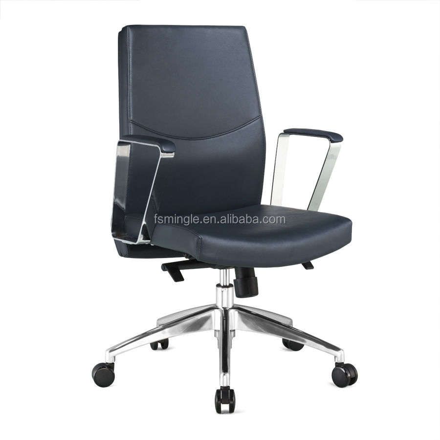 modern leather upholstered office chair with metal tube armrest and aluminum base