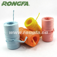 40m DIY craft biodegradable colored paper raffia yarn