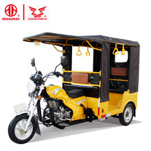 trike passenger tricycle taxi for sale with cabin scooter 150cc gasoline keke bajaj motor tricycle