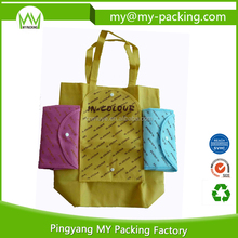 New recycle eco friendly wholesale folding nonwoven tote bag with handled