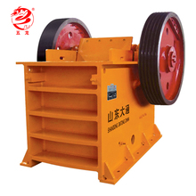 Best mini stone crusher jaw crusher plant