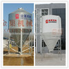 plastic storage delivery feed silo