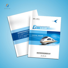 Cheap Booklet Print Pamphlet/Brochure/Magazine/Catalogue full Color Booklet Printing