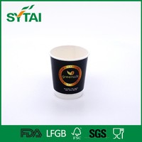 4oz disposable double wall paper coffee cups