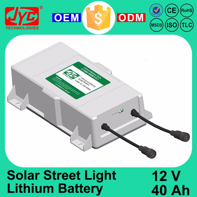 12V 40Ah Solar Street Light Lithium Battery Rechargeable Lithium ion Battery LiFePO4 Battery Easy Replace for Existing Lamp Pole