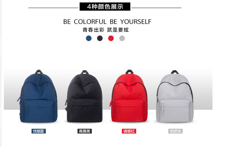 2016 Hot Sell Fashional Lesiure Polyester Backpack Bag School Bag