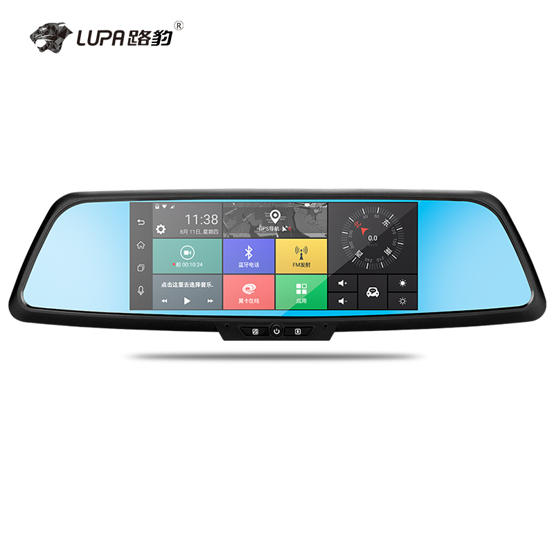 7 Inch Touch Screen Android 5.0 Dash Cam 3g Rearview 170 Degree View Gps Navigation 1080p Car Camera