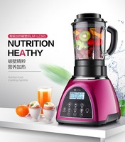 powerful fruit juicer blender national juicer blender industrial fruit blender