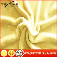 Yellow color super soft fabric for pillow uses