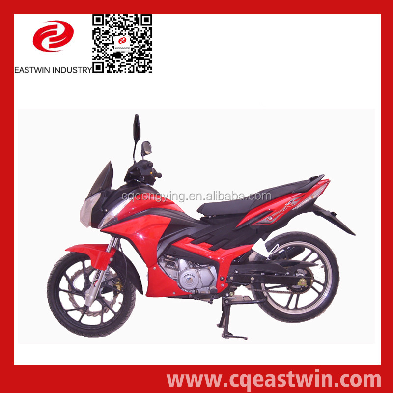 Factory Price mini Children New design cheap chopper motorcycle 125cc for cheap sale