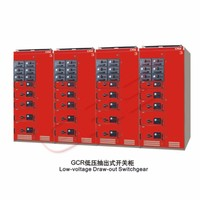 China OEM Outdoor Vacuum High Voltage Switchgear Cubicle