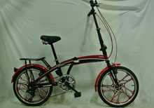 Cost price useful japan suspension folding bicycle (TF-FD-029)