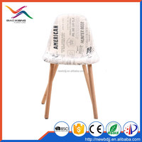 2016 ABS plastic chair covered with fabric