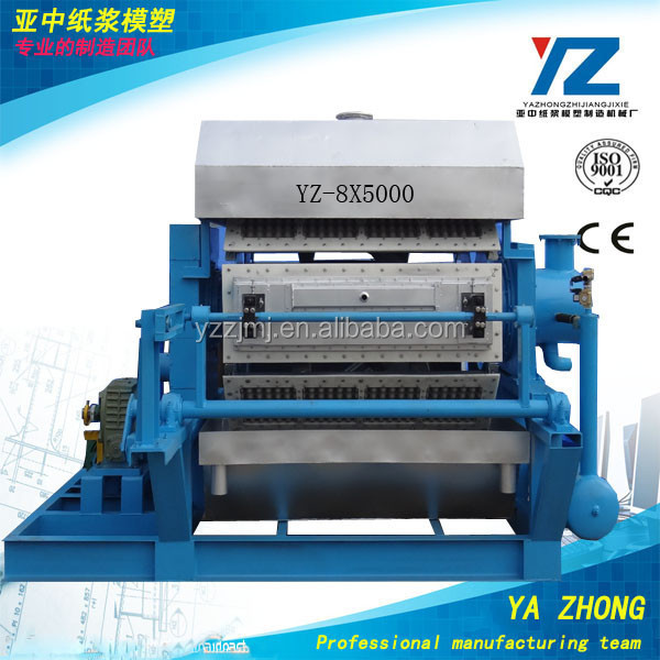 Automatic egg tray machine with high quality
