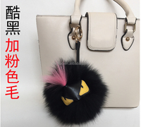 monster fur keychain made in China