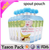 Yason ldpe custom tobacco pouches side gusset packaging pouch stand up spout pouches packing for inks gels lubricating oil