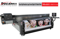 Docan FRT 3116 flatbed printer and roll to roll printer