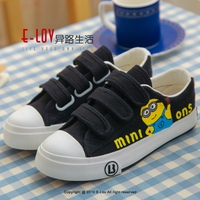 NO.XM114H Hot sales cheap new style girls high ankle shoes
