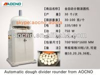 dough portioner rounder