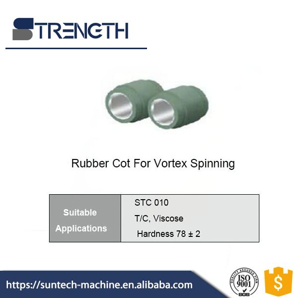 STRENGTH Vortex Spinning Rubber Cots