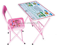 Cheap Wholesale Kid's Table, Kids Folding Table And Chair Set, Tables And Chair for Kindergarten Furniture