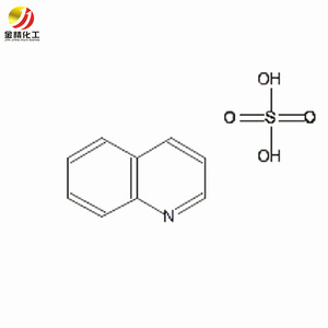 Color film dyes intermediates CHINOLIN high efficiency pesticide material BENZO[B]PYRIDINE C9H7N quinoline