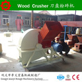 High yield low cost safe wood and straw crusher / diesel wood grinder