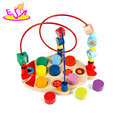 New hottest educational mathematics wooden counting toy for toddlers W11B169