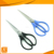 Yangjiang stainless steel household scissors
