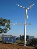 5kw low rpm wind and solar hybrid wind power generator price