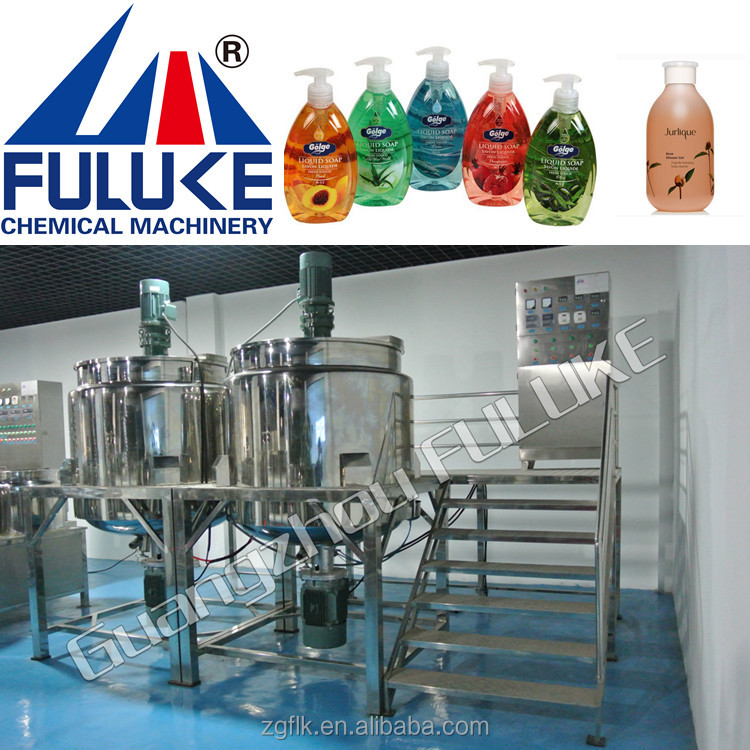 Jacketed stainless steel mixing tank liquid soap making machine