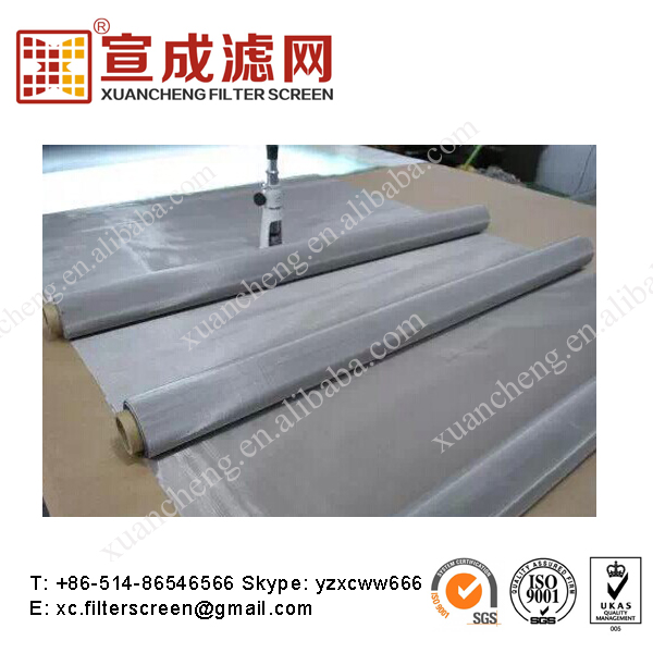 304,316 food grade stainless steel wire mesh,cone filter mesh