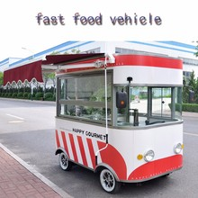 Street Food Vending Van Moving Carts Electric Food Truck Siristar Uranus-SRJJMN