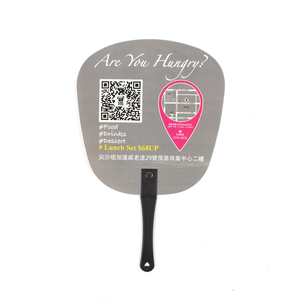 Customized printing advertisement PP plastic hand fan