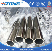 chrome steel tube 133mm 5mm 310 stainless steel pipe for industry