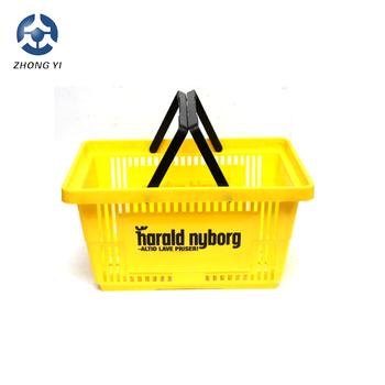 2018 Handle Shopping Supermarket Baskets for Wholesale