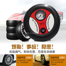 promotional gift good quality mini car portage air compressor tire inflator