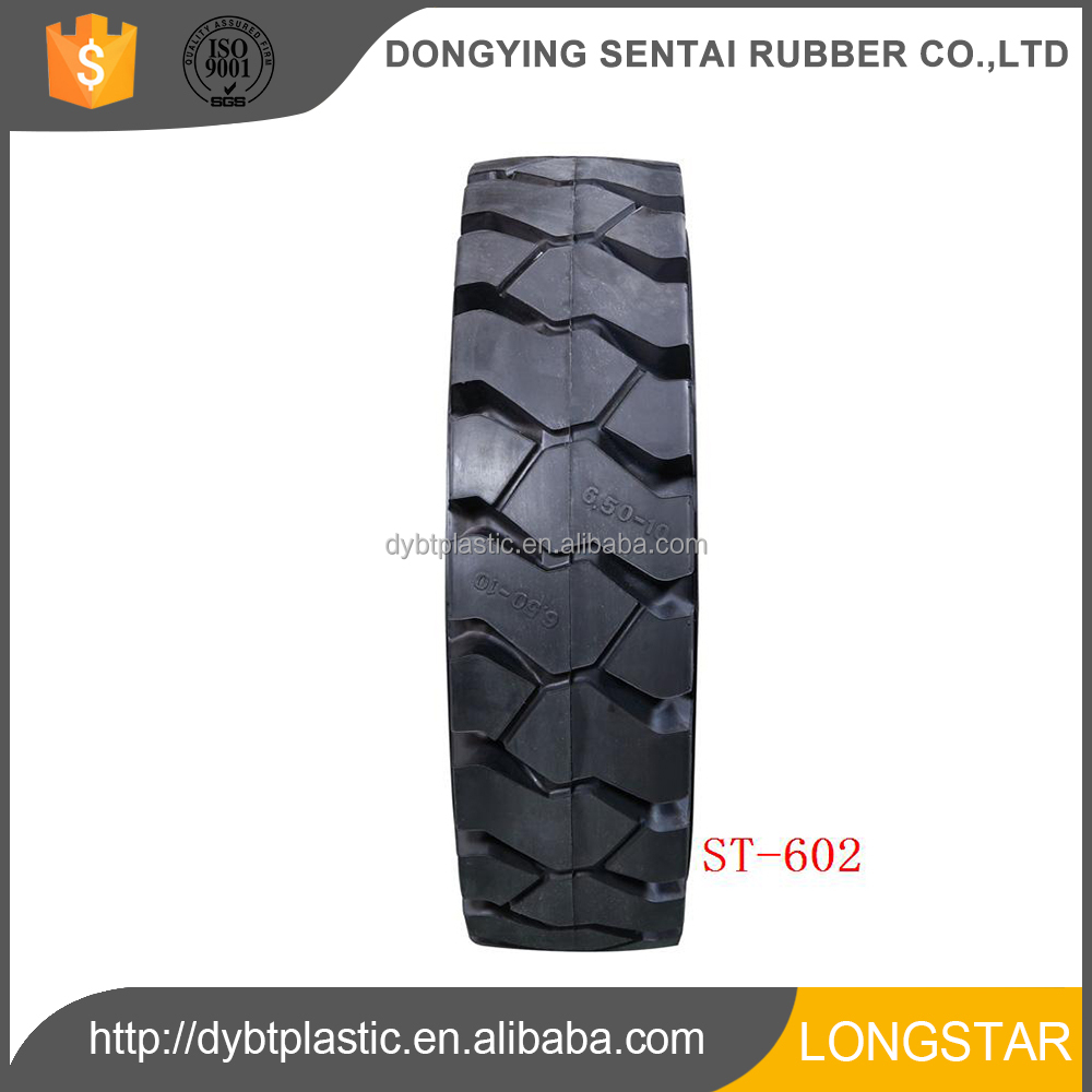 China cheap forklift tire rims
