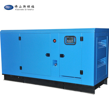 China supplier soundproof 220/380V diesel generator