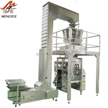 Shanghai Automatic Nuts, Beans, Pulses, Peanuts Packaging Machine for sale