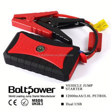 upower waterproof mini jump starter with 4 usb output and compass
