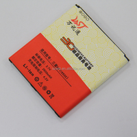 2600mah Compatible Mobile Phone Battery S4 for Samsung Battery Galaxy S4/i9500 with NFC