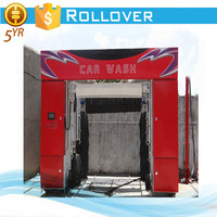 high quality FD automatic rollover car wash equipment FD07L - 2A car washing machine made in China