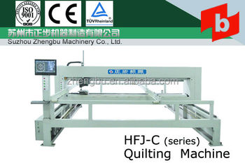 computerized quilting sewing embroidery machine HFJ-C